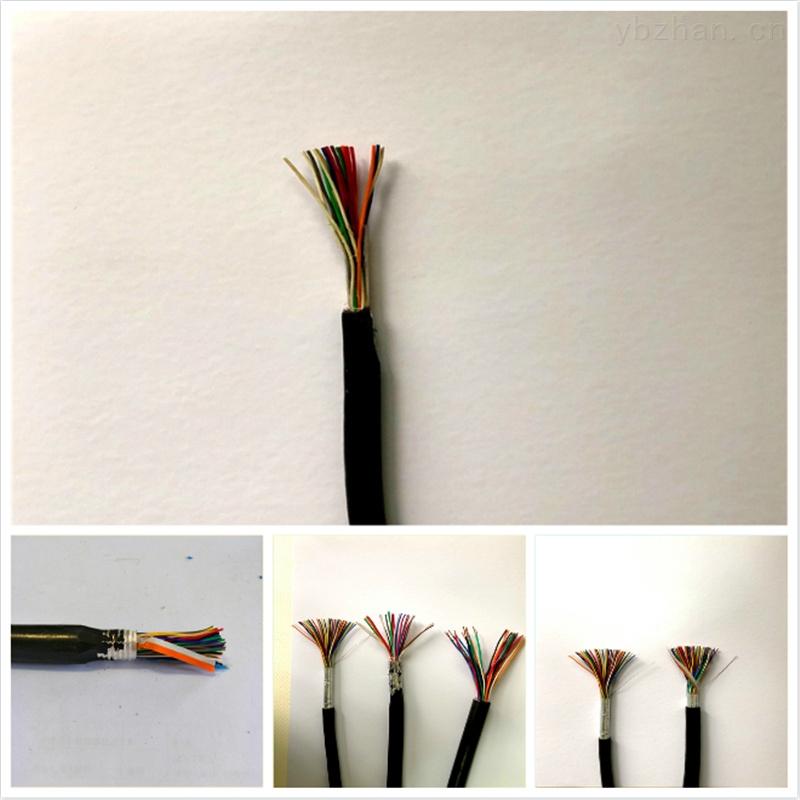 MKVV-7*2.5MKVV矿用防爆控制电缆