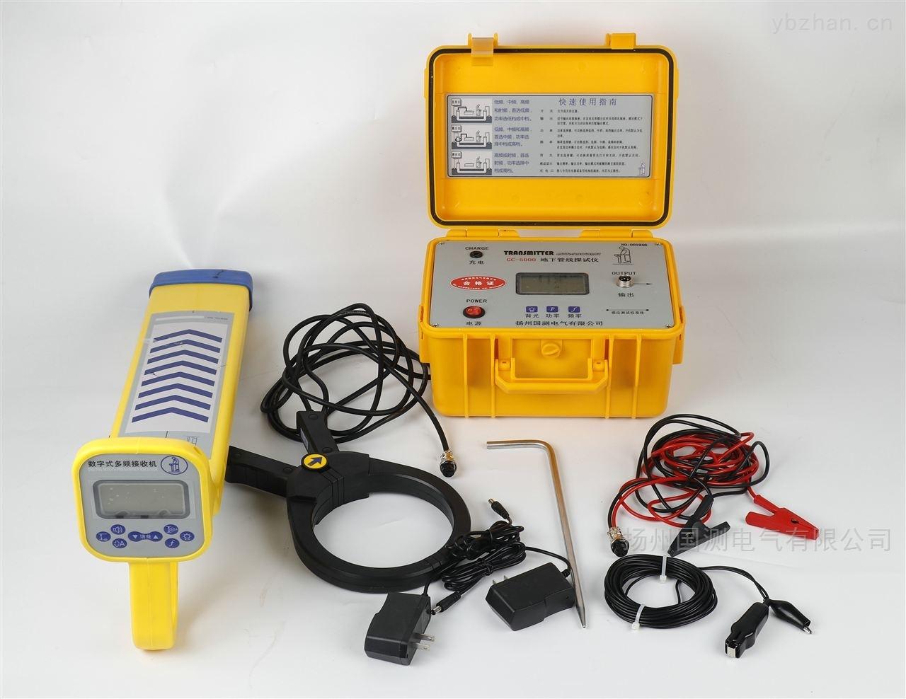 3000地下電纜探測儀