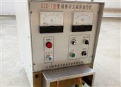 移動式磁粉探傷機
