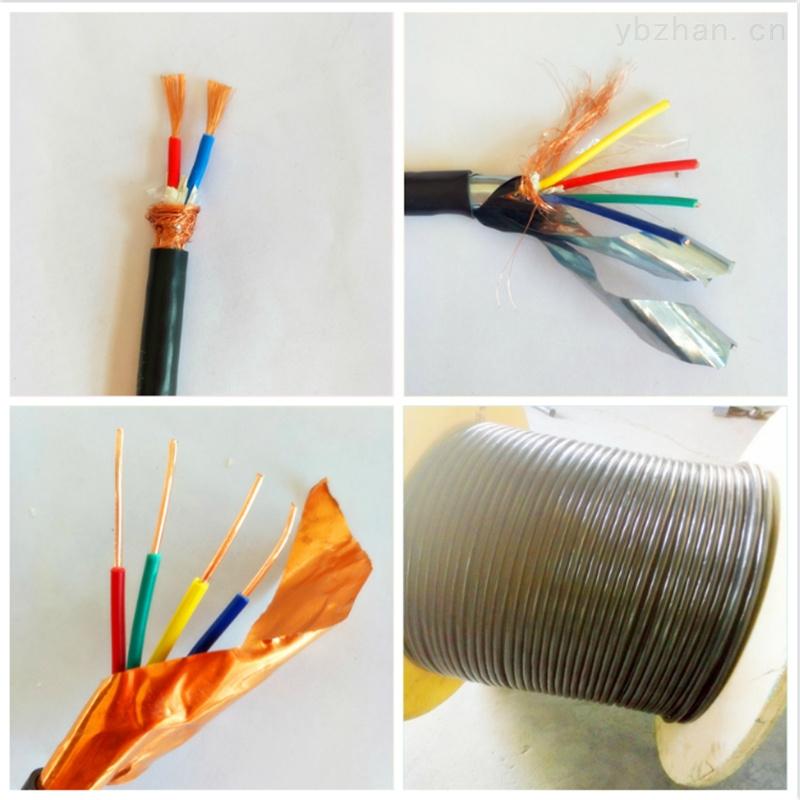 變頻控制電纜 BPGVFP3詳細介紹