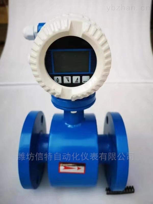 污水管道处理电磁流量计
