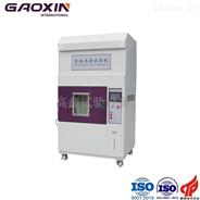电池洗涤试验机生产厂家