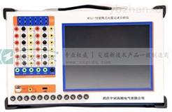 便携式电量记录分析仪