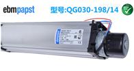 QG030-198/14ebmpapst贯流风机QG030-198/14现货