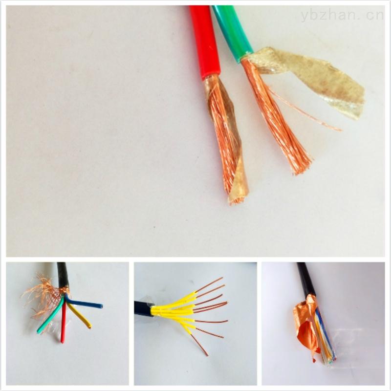 厂家直销同轴射频电缆SYV