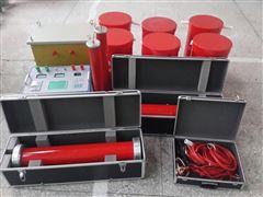 提供电力五级承装变频串联谐振试验成套装置