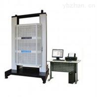 HY-920YC液压万能材料拉压力试验机 300KN