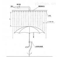 GBT23147-2018雨伞淋雨试验机 恒宇仪器