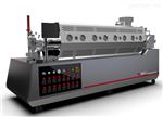 SVAC-Sub  有机小分子升华提纯系统