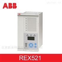 ABB综保REX521