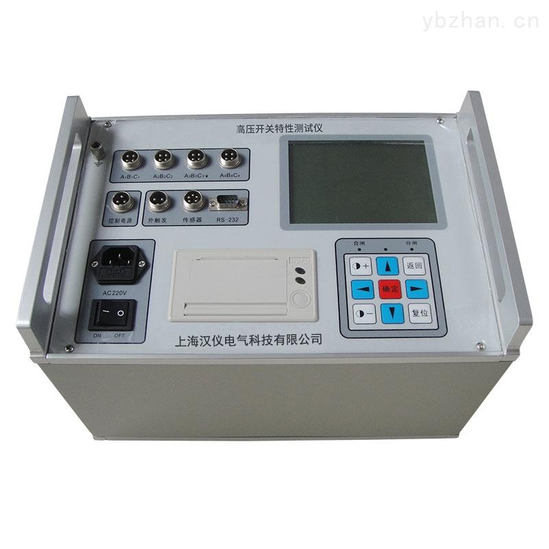 江蘇四級承裝修試智能斷路器特性測試儀