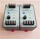 TM900-G01电源变换器
