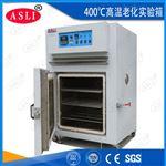 橡胶密封圈可程式高低温试验箱