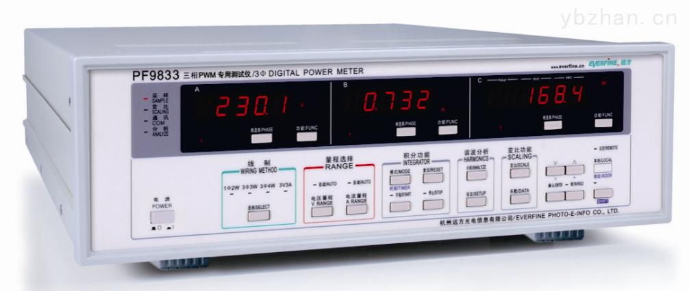 PF9833-三相PWM专用测试仪