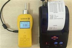 吉林省申报能源承试有毒易燃易爆气体检测仪