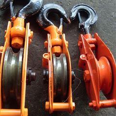 长春申报能源电力承试资质所需设备起重滑车