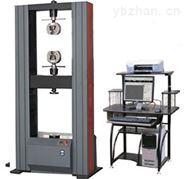 微機控制石墨力學性能試驗機