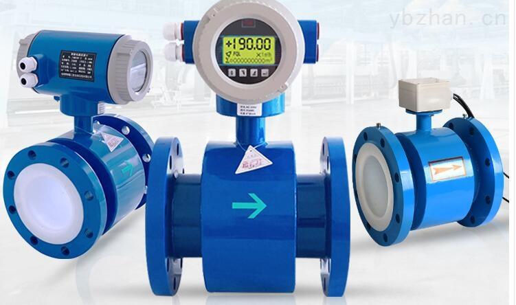 电磁污水流量计选型
