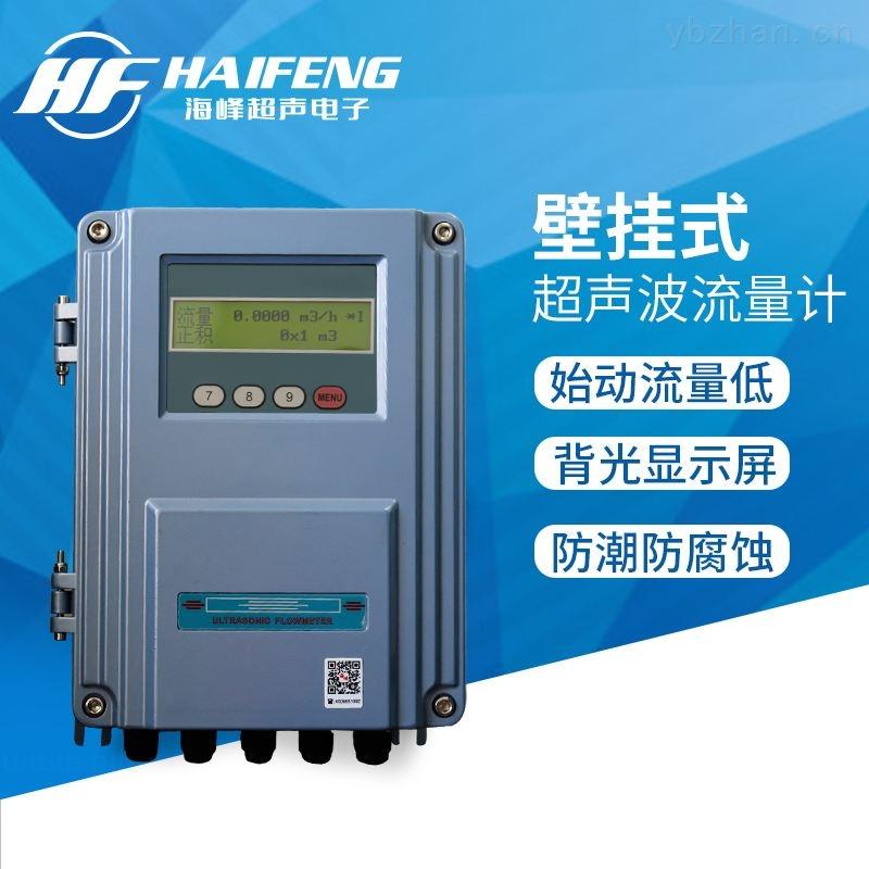 陜西咸陽TDS-100固定外夾式超聲波流量計廠家