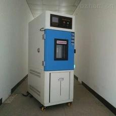小型恒溫恒濕箱北京品牌