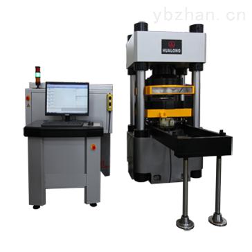 微机控制电液伺服胀环试验机