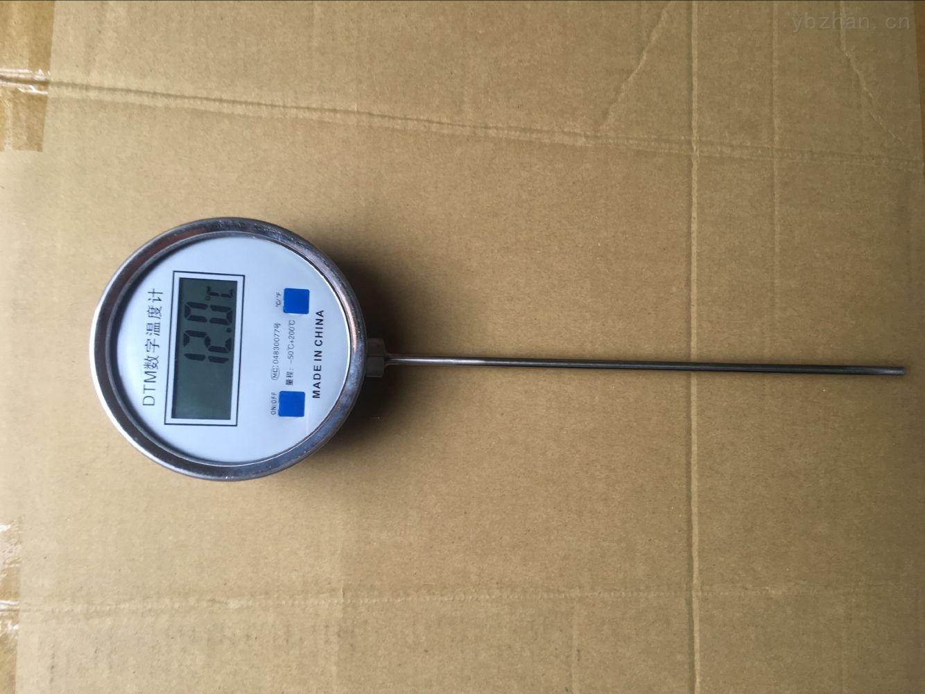 数字双金属温度计价格