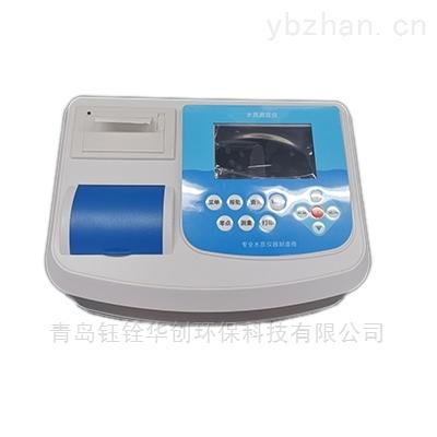 现货供给湖北荆州十堰YQHC-Z601X型水质重金属一体机