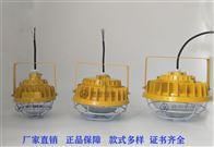 YMD免維護LED防爆燈100W防爆LED燈