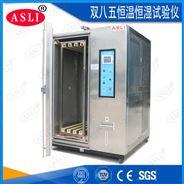 镇流器可程式恒温恒湿试验箱