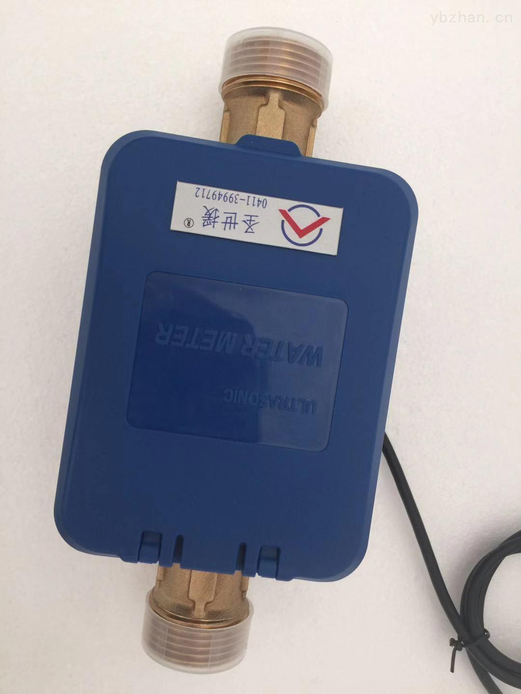 GPRS水表無線遠傳水表圣世援本店均有售