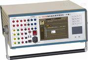 大連市承裝承試承修2000數字繼電保護測試儀
