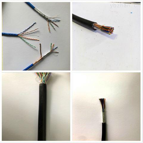 西门子软芯网线 6XV18303EH10