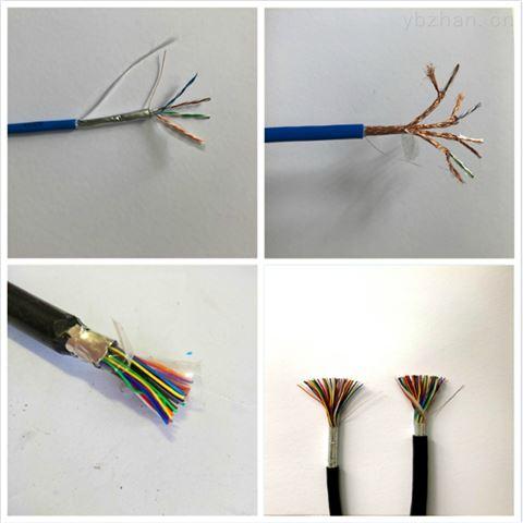现货HYA23-10*2*0.6铠装通信电缆