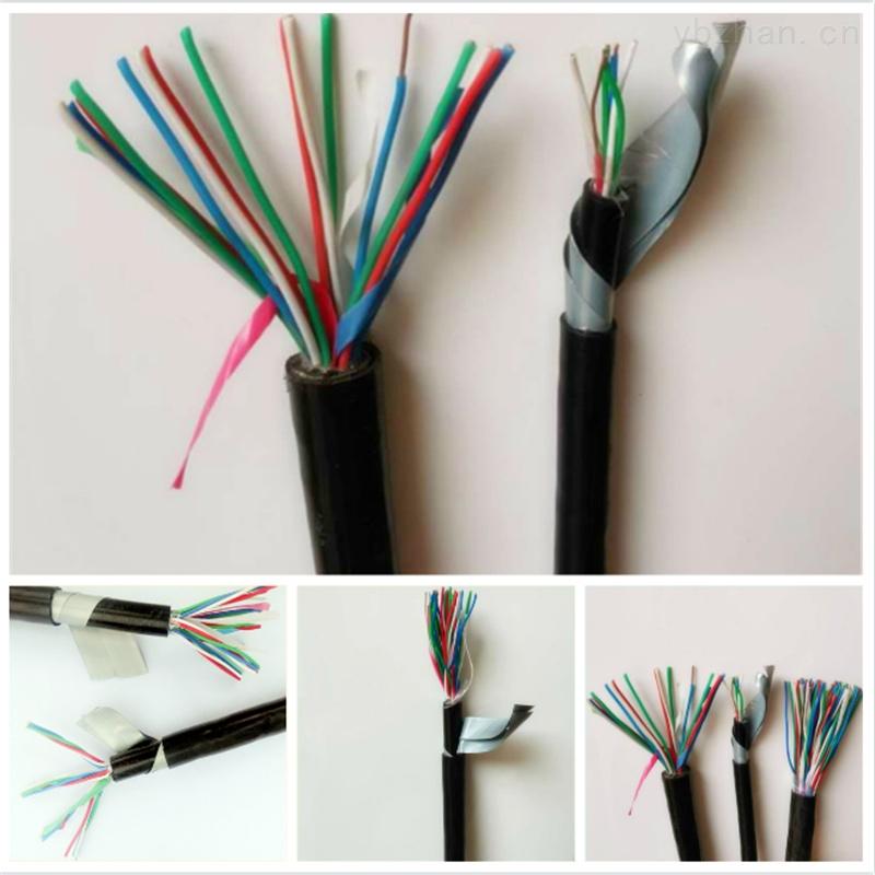 PTYV 8*1.0 電纜鐵路信號電纜