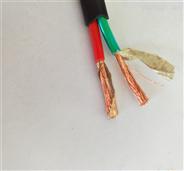 現貨阻燃控制電纜ZR-KVVRP 4*2.5電纜
