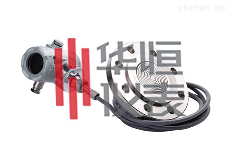 压力变送器种类|压力液位计参数-华恒厂家