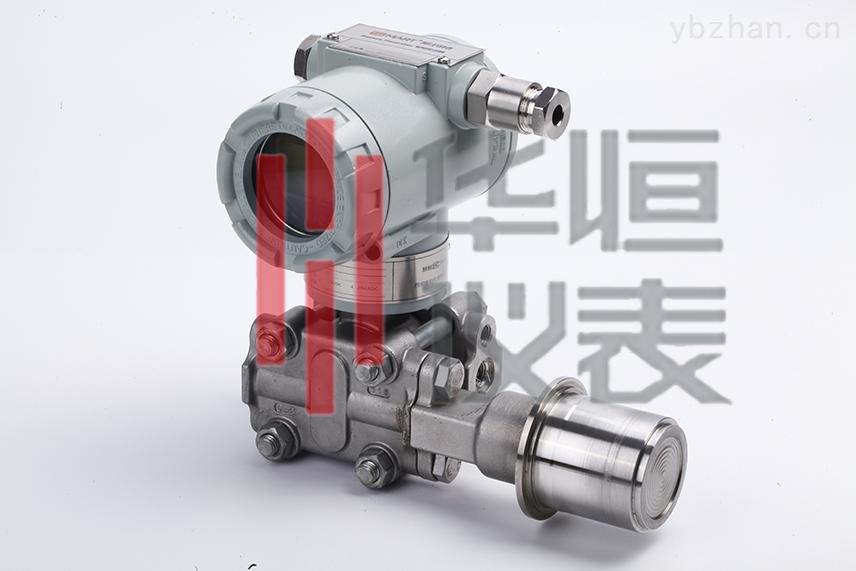 壓力變送器3151|压力液位计配件华恒厂家
