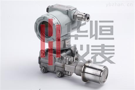 压力变送器3151|压力液位计配件华恒厂家