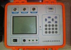鞍山市承装有线、无线二次降压负荷测试仪