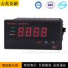XMT604 溫控儀 壓力控制儀