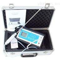 PN-3500-NH3便携式氨气检测分析仪