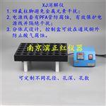 重金屬電熱消解儀用于土壤食品樣品前處理