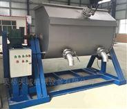 蘭州定制2噸不銹鋼臥式攪拌機天城機械設備