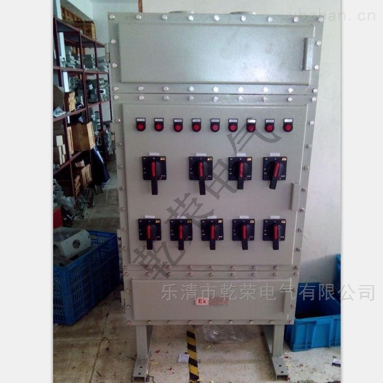移动式现场检修防爆电源箱