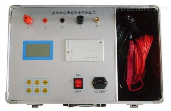 沈阳市承装二级资质接地成组直流电阻测试仪