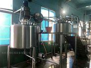 金昌混合不銹鋼反應釜廠家定制生產