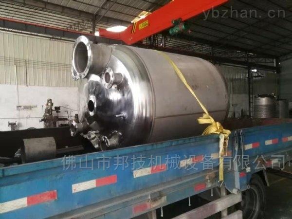 2500L-江苏液压捏合机硅胶专用挤出成型反应釜系列