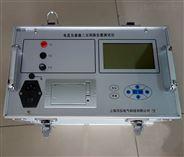 江蘇省承試電流互感器二次回路負載測試儀