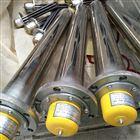 电加热器HRY9 380V8KW厂家直销