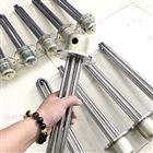 管状电加热器JGY2-220/10 不锈钢保护管